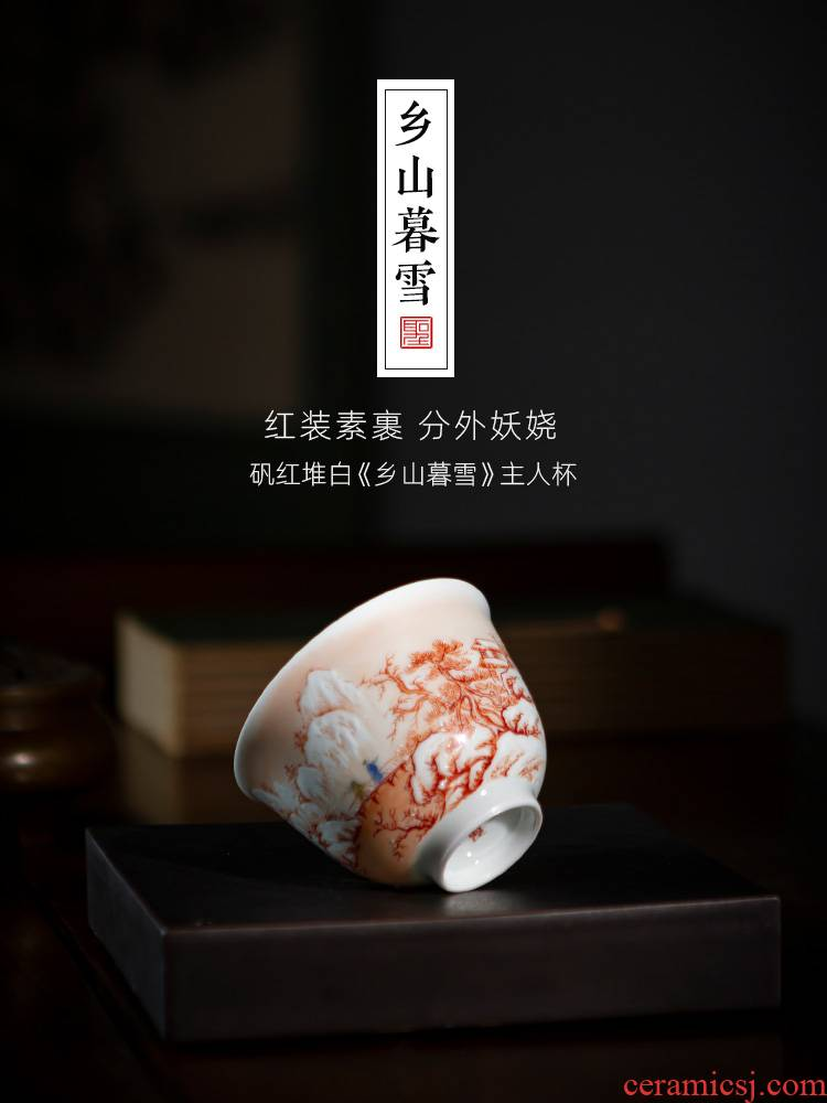 Holy big pure hand - made ceramic kung fu tea cups alum township red heap white mountain dusk snow cup all hand of jingdezhen tea service master