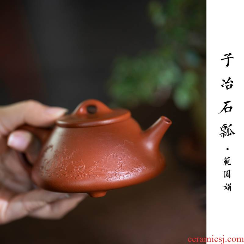 Live exclusive Fan Yuanjuan 】 the child smelting stone gourd ladle zhu mud mud painting are it 170 ml