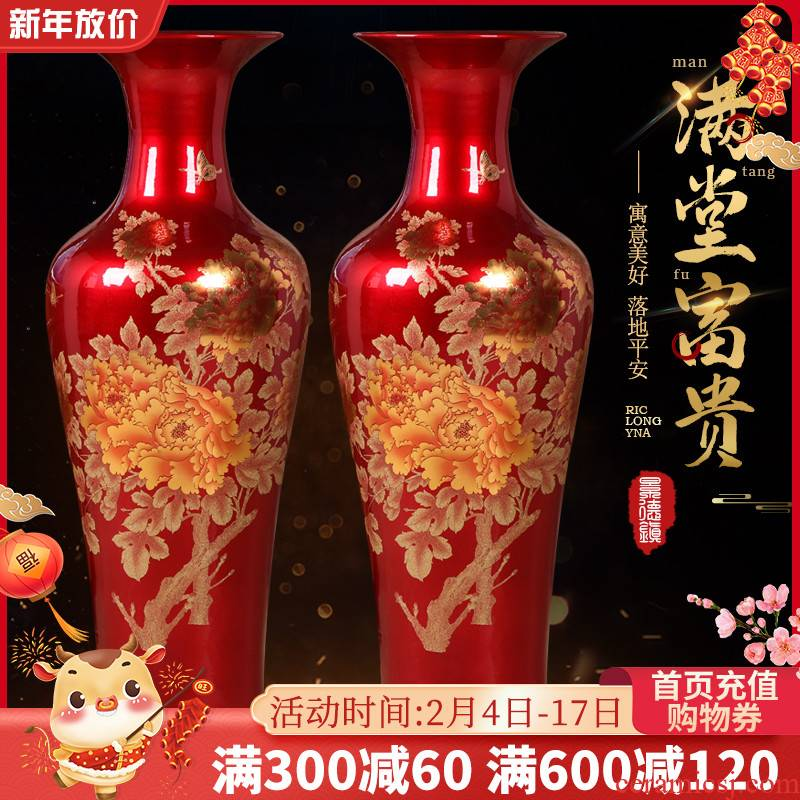 Jingdezhen ceramics peony of large vases, furnishing articles of modern Chinese style hotel opening gifts sitting room adornment