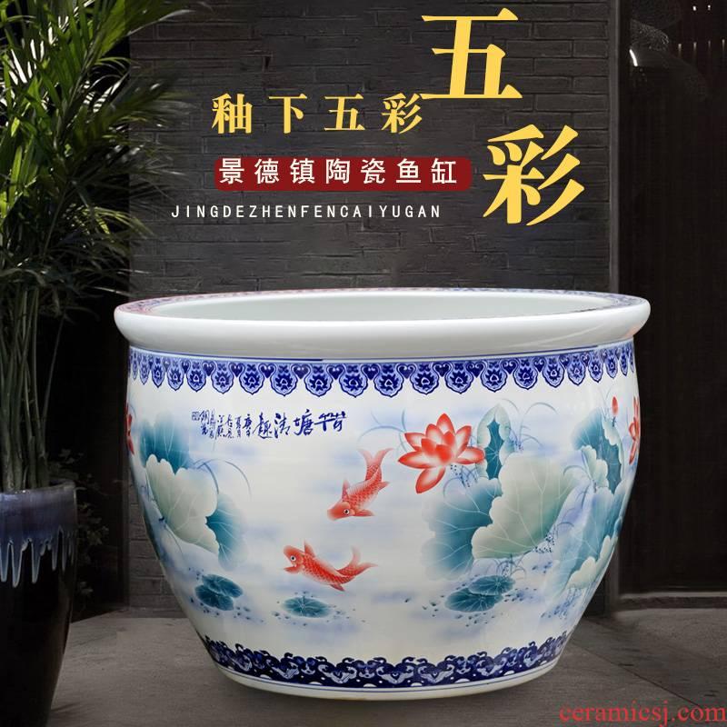 Jingdezhen ceramic aquarium hand - made of lotus pond turtle appeal cylinder courtyard sitting room floor furnishing articles pot pot cultivation