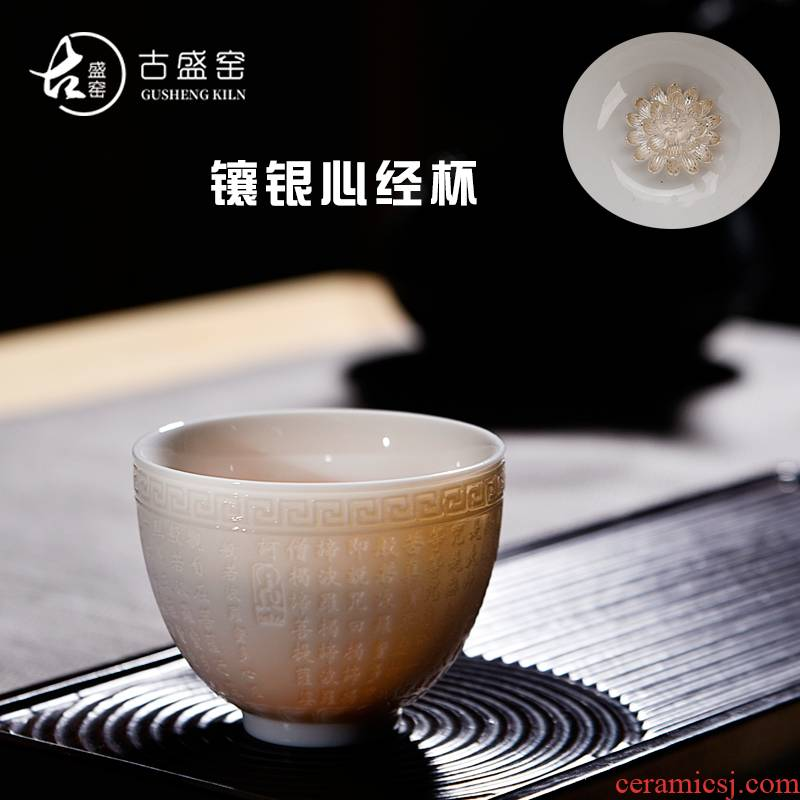 The ancient sheng up new hand - made ceramic cup kung fu master Chinese white ceramic white jade porcelain heart sutra single cup silver cup