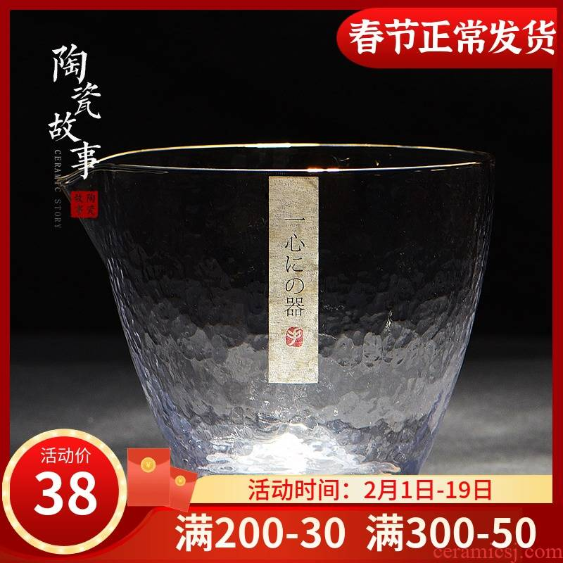 Ceramic fair story glass tea cup) suit thickening heat resisting Japanese points kung fu tea set hammer and CPU