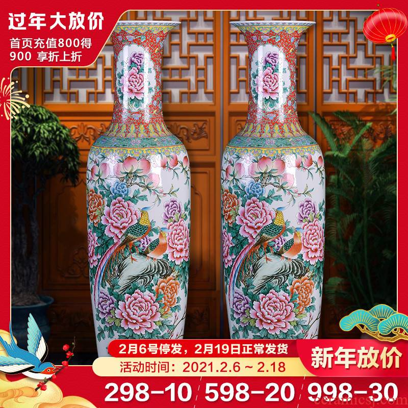 Jingdezhen ceramics powder enamel by hand big vase landed living room of Chinese style furnishing articles hotel decoration for the opening