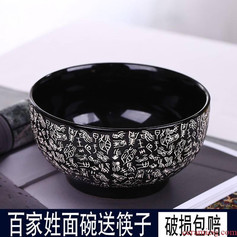 Article use of creative rainbow such as bowl bowl of students individual eating spaghetti bowl to eat Japanese good - & household ceramics rainbow such use