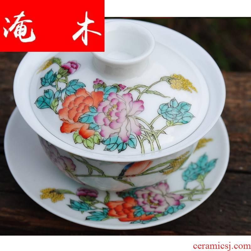 Flooded, the rhyme of jingdezhen hand - made ceramic powder enamel kung fu tea set three tureen tea bowl of tea cups