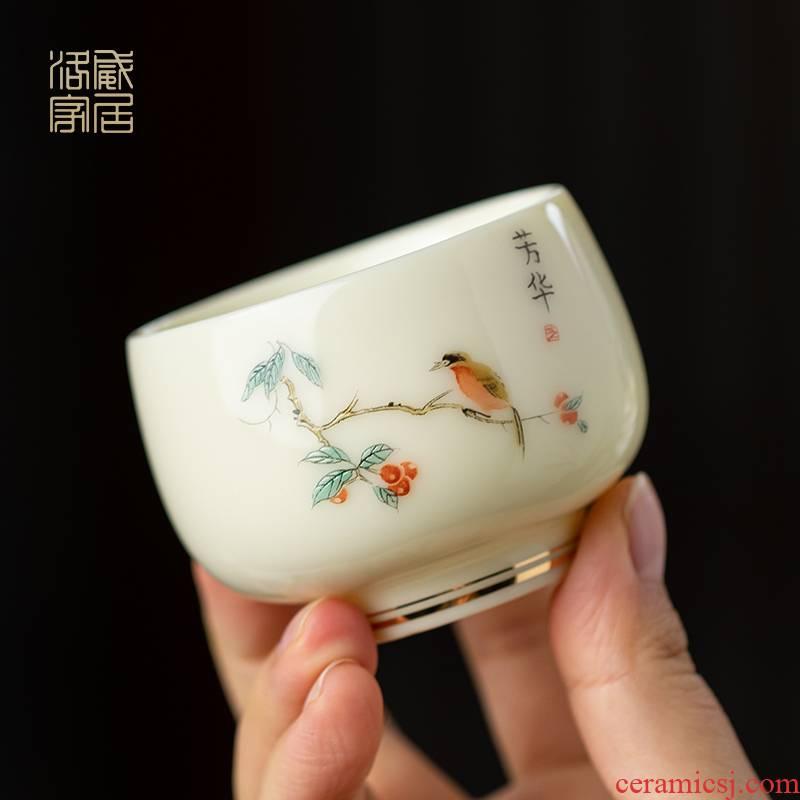Ceramic sample tea cup, cup master cup single CPU suet jade kung fu tea ultimately responds black tea, green, white tea cups