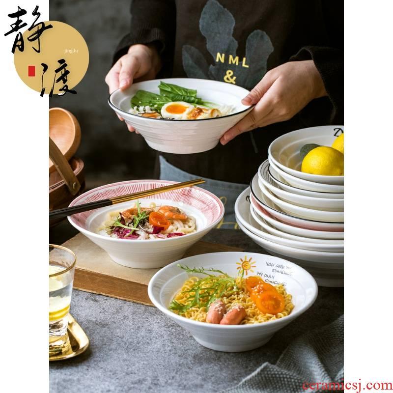 Creative big bowl of soup bowl individual Nordic household ceramics Japanese speaker hat to eat noodles ramen noodles pavilion dedicated