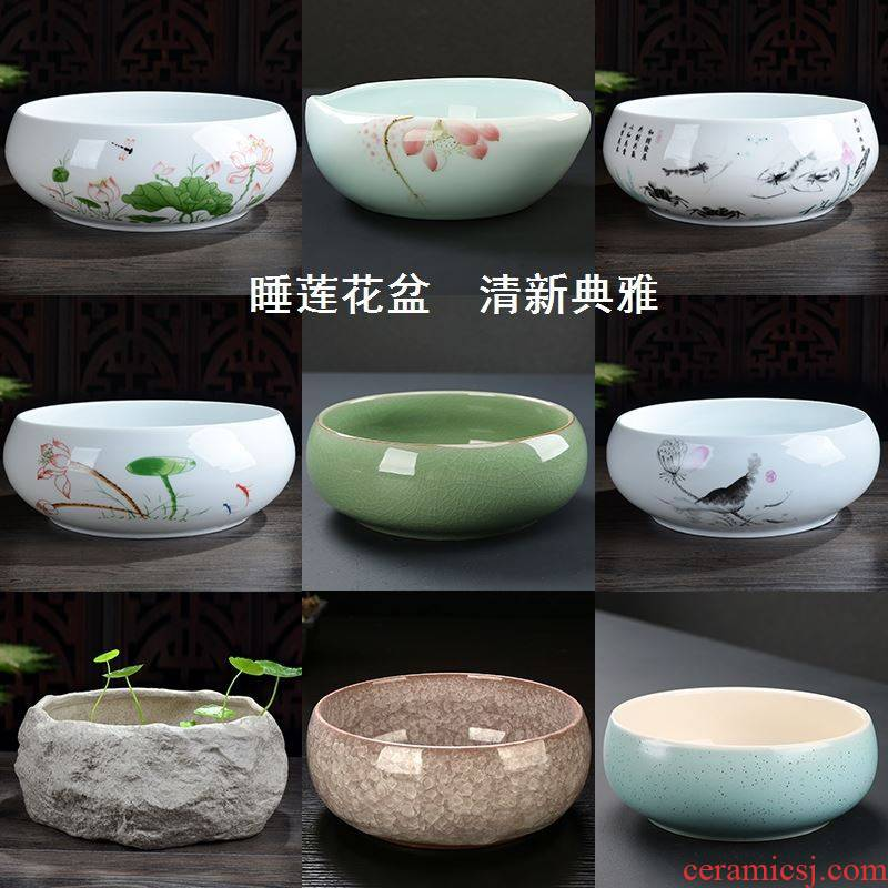 Water raise creative flower bowl lotus terrace big lotus Water gardening fleshy household ceramic flower pot Chinese vessels