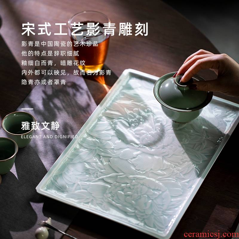 Jingdezhen ceramic film blue glaze hand - carved peony tea tray household cup tea accessories a single ground by hand