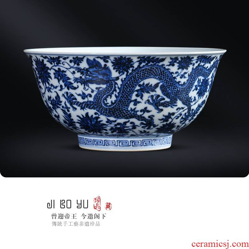 Jingdezhen ceramics imitation the qing maintain hand - made dragon large bowl of Chinese ancient frame study four decorative furnishing articles