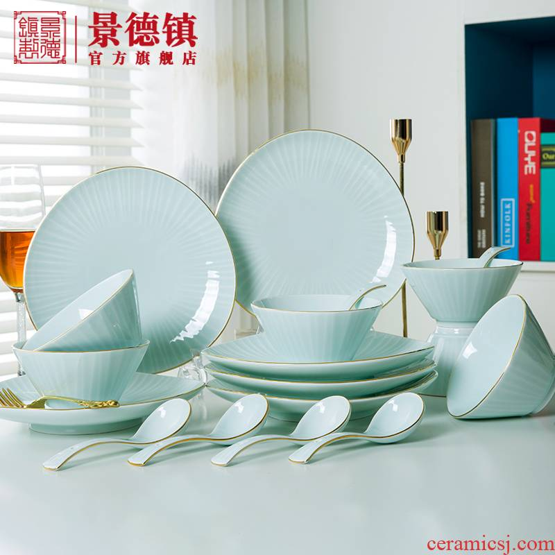 Jingdezhen flagship stores tableware suit high - end contracted dishes as ceramic see colour dishes set tableware for dinner