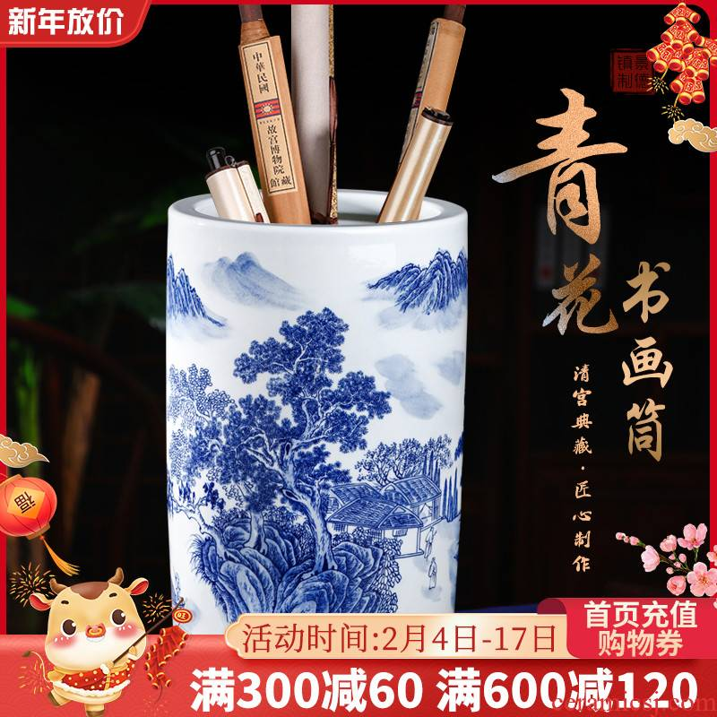 Jingdezhen ceramic landscape of blue and white porcelain vase furnishing articles painting and calligraphy scroll cylinder study large sitting room ground adornment