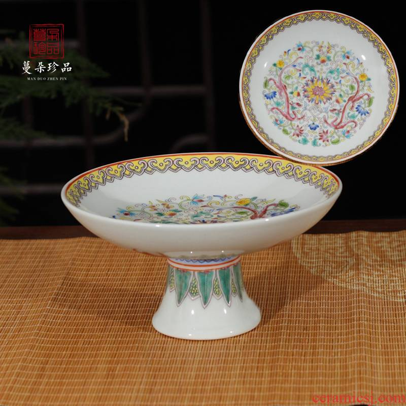 Jingdezhen hand - made enamel compote elegant classical dragon grain ceramic compote qianlong enamel porcelain bowl