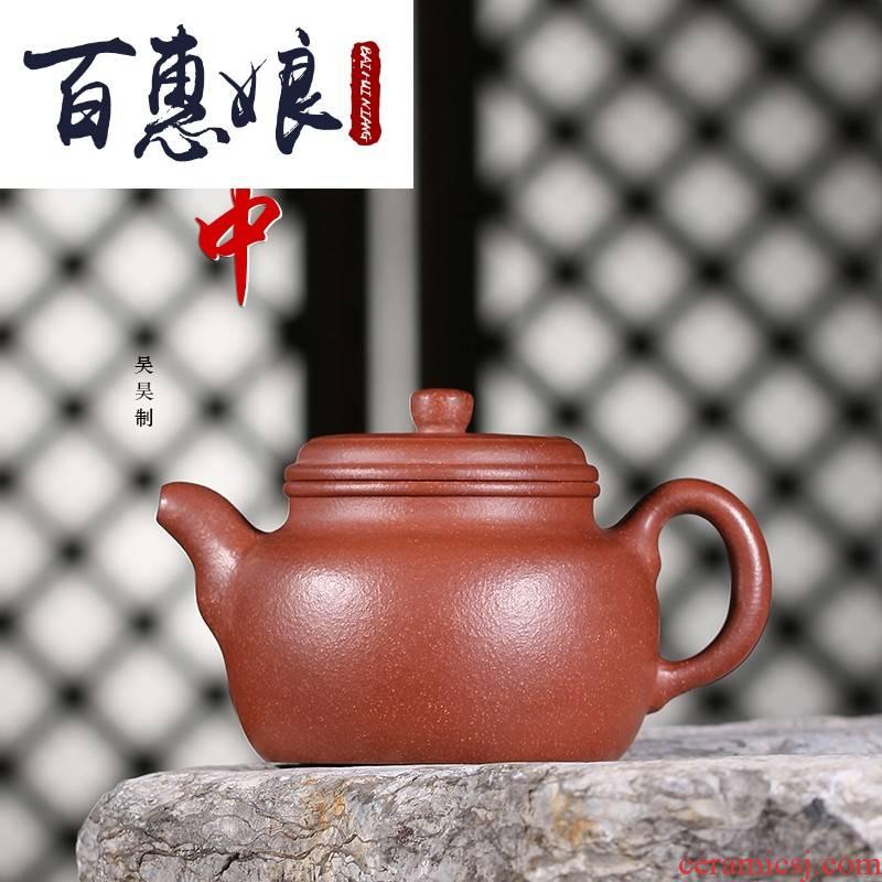 (niang yixing it pure manual teapot tea undressed ore down slope mud DE clock kung fu tea pot
