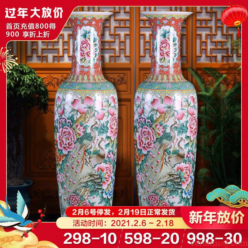 Jingdezhen ceramics powder enamel craft wealth and longevity of large vases, Chinese style living room decoration decoration