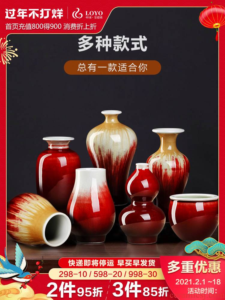 Jingdezhen ceramics ruby red floret bottle mini flower arranging, contracted sitting room of Chinese style household adornment creative furnishing articles