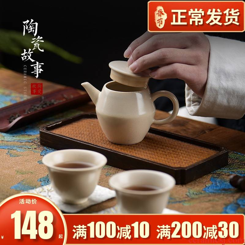 The Story of pottery and porcelain ceramic teapot one single pot with the sketch pot set with kung fu tea set soda ash glaze teapot