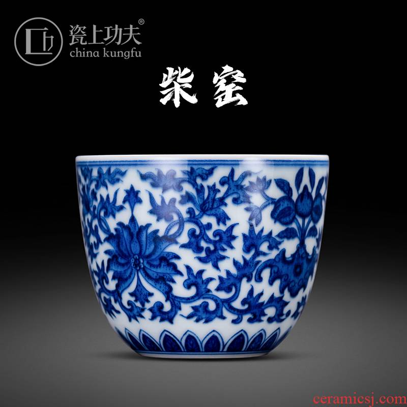 Blue - and - white porcelain on kung fu maintain hand - made treasure phase flower masters cup kung fu tea cups of jingdezhen ceramic cup sample tea cup