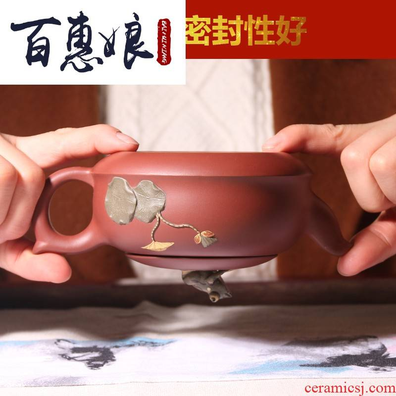 (niang yixing it pure manual undressed ore purple clay cement lotus pond moonlight frog pot pot of tea