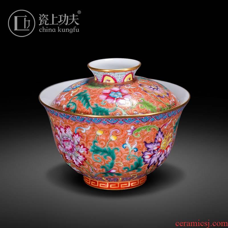 Jingdezhen hand - made flowers alum red treasure phase 2 only tureen manual kung fu porcelain enamel tea cups of tea bowl