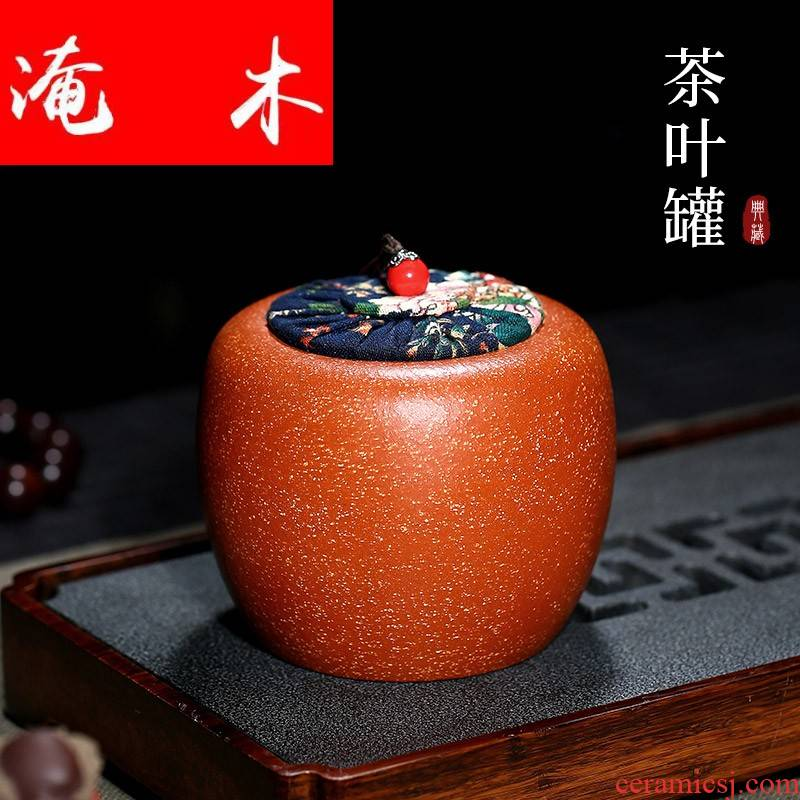 Submerged wood yixing undressed ore violet arenaceous caddy fixings pear skin zhu mud wake receives kung fu tea set seal storage POTS