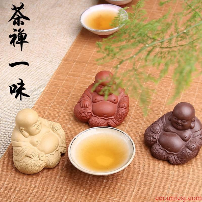 Yixing purple sand lucky smile face and play pet furnishing articles maitreya Buddha tea tea to keep pet tea tea tea spare parts