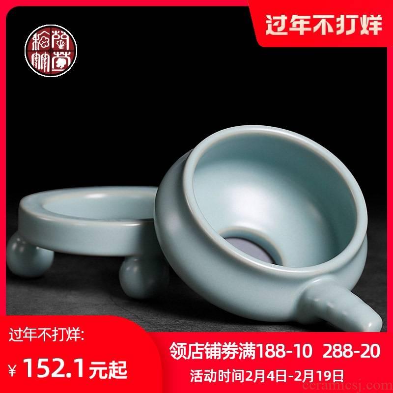 Ceramic filter your up household ice crack glaze) tea to keep) filter tea tea accessories lie between screen frame