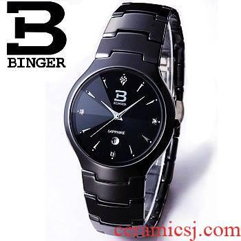 Clearance price is authentic BINGER accusative watch men watch waterproof watch quartz tungsten porcelain ceramic table