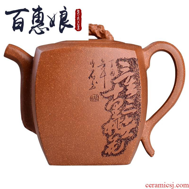 (niang yixing it manual undressed ore old piece of clay teapot tea kungfu tea set junior iii