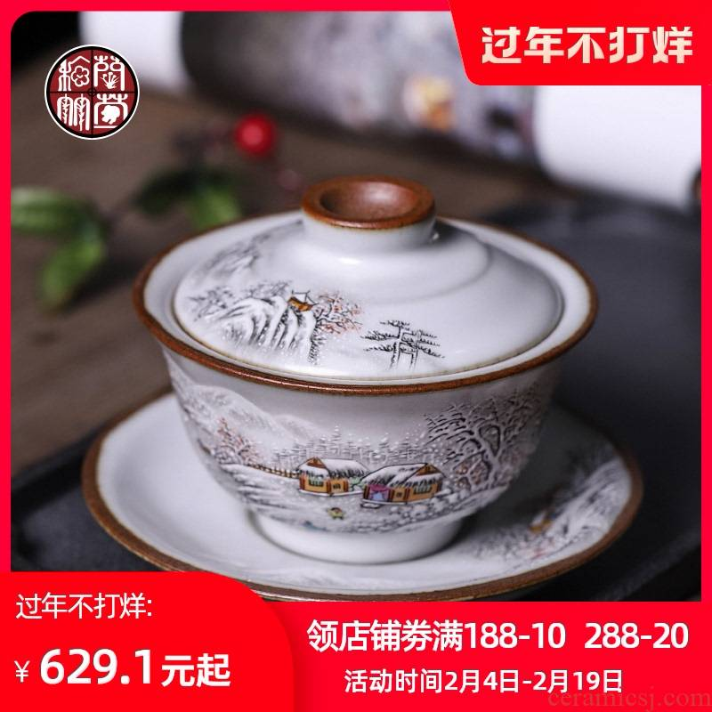 Start your up tureen jingdezhen hand - made retro tureen tea tureen household single pure manual three cups
