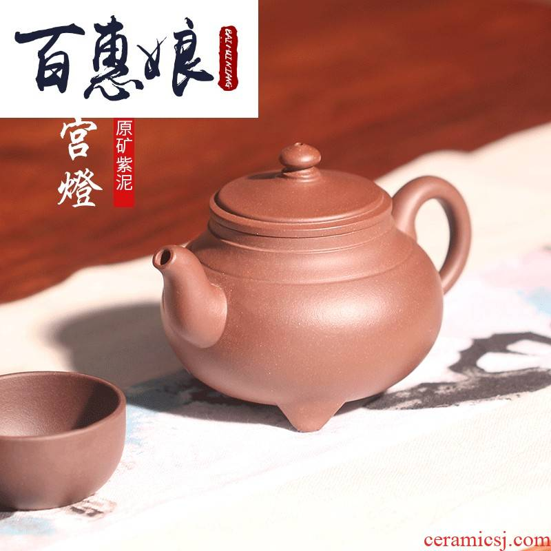 (niang yixing it pure hand - made tea ore old purple clay teapot DengHu three - legged palace