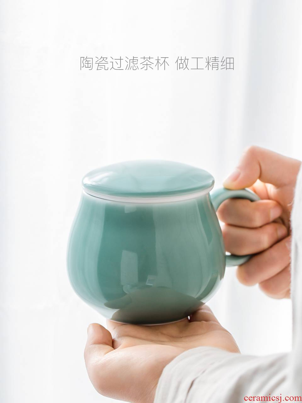 Office tea ceramic filter glass bladder) tea cup with lid with handle men and women