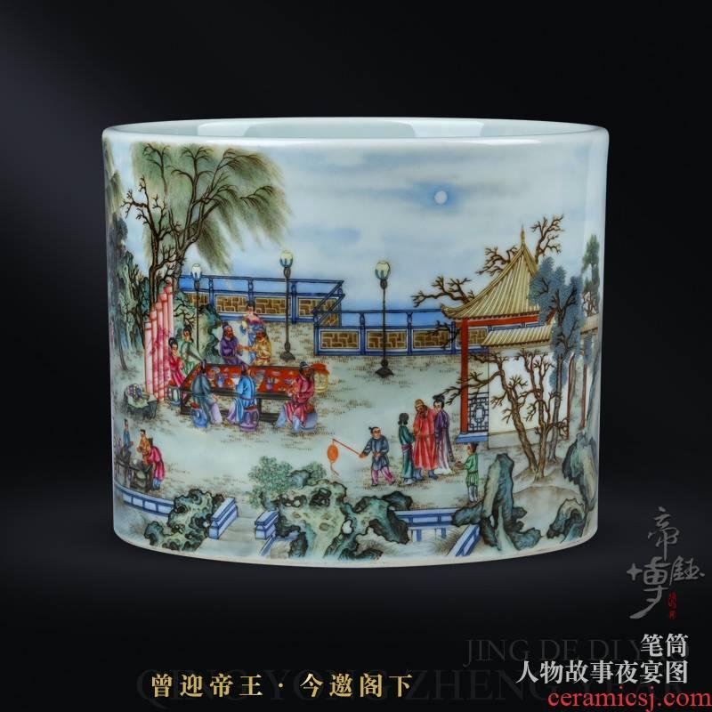 The Qing yongzheng heavy hand draw pastel character study of Chinese antique decorative furnishing articles brush pot jingdezhen ceramics