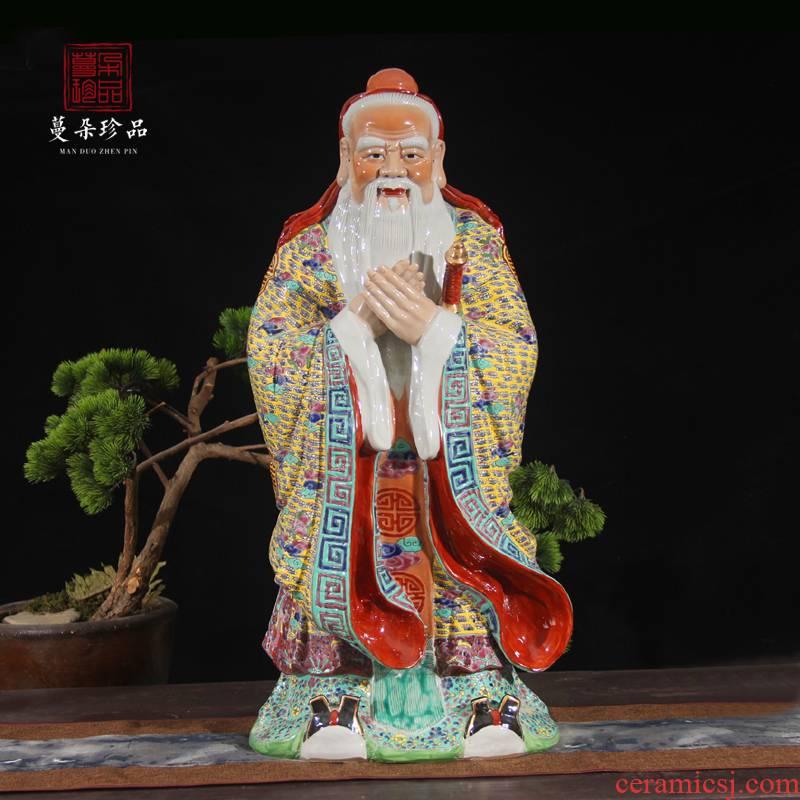 Confucius its porcelain porcelain figure statute as 80 cm high Confucius Confucius Confucius stereo image