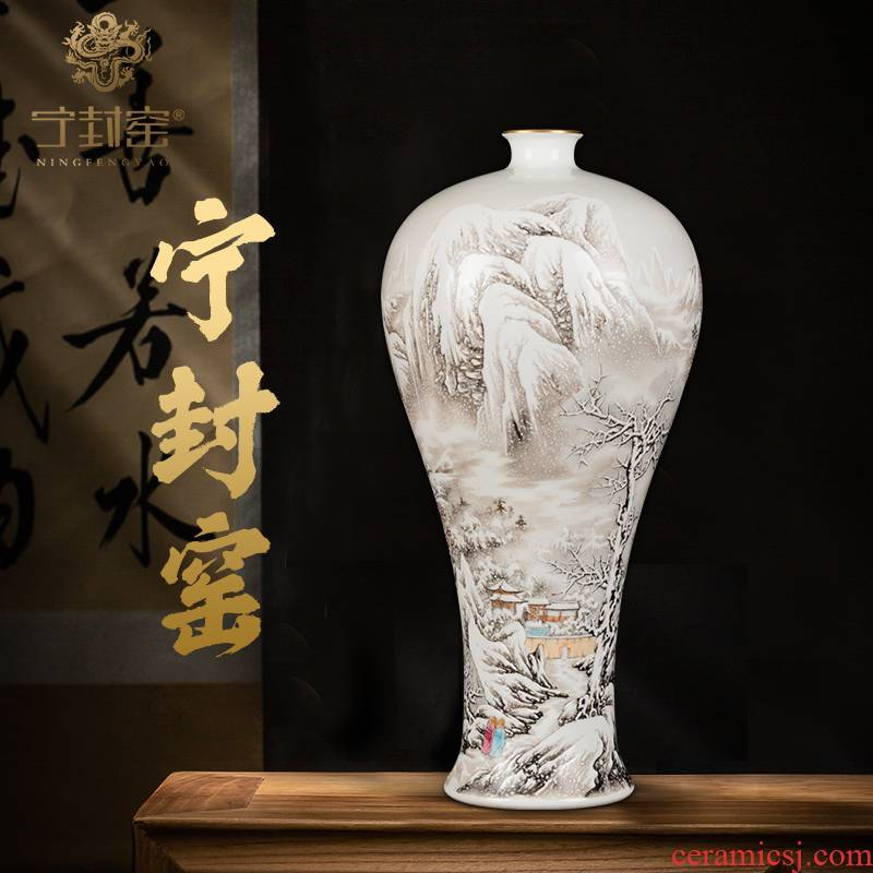 Better sealed up with jingdezhen ceramic vase furnishing articles sitting room new Chinese antique hand - made snow pavilions mei bottles