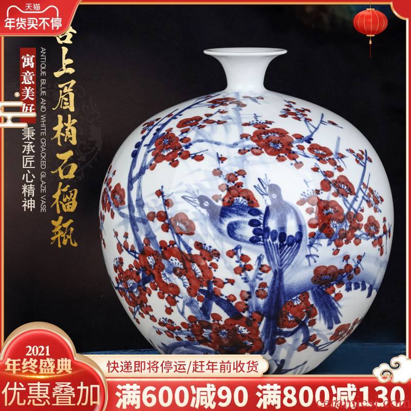 New Chinese style classical jingdezhen ceramics household beaming pomegranate flower vase furnishing articles famous hand - made of bottles