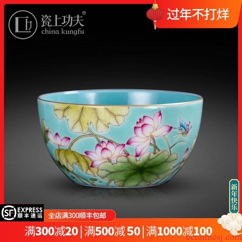 Jingdezhen manual hand - made of lotus pond moonlight colored enamel masters cup sample tea cup kung fu tea cups ceramic cup bowl