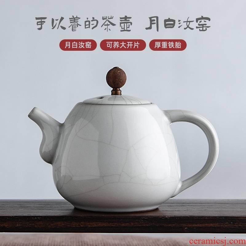 Start your up kung fu tea pot small tea ware tea one single pot of boiled water separation with jingdezhen ceramic tea set