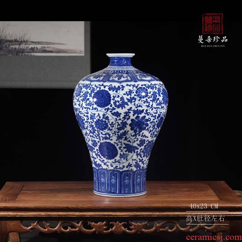 Jingdezhen 40 cm high display blue name plum bottle wrapped branch lotus classic pattern porcelain bottle mei decorative vase
