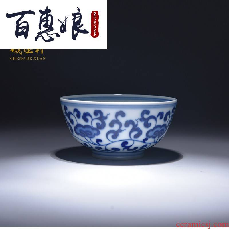 (niang jingdezhen blue and white single gift kung fu tea masters cup of pure hand - made cup 275 strains show vomit