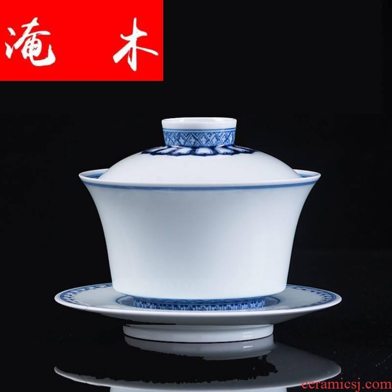 Submerged wood blue - and - white tureen jingdezhen ceramic cups manual three to make tea tureen large 260 ml kung fu tea set