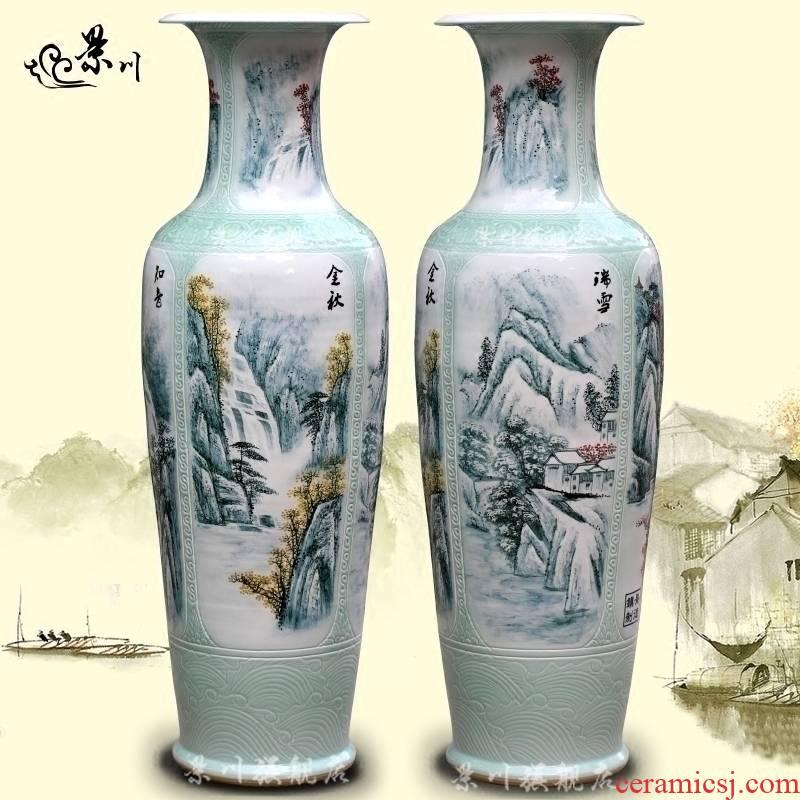 Jingdezhen ceramic hand - made landscape ground hotel Chinese large sitting room big vase study office furnishing articles