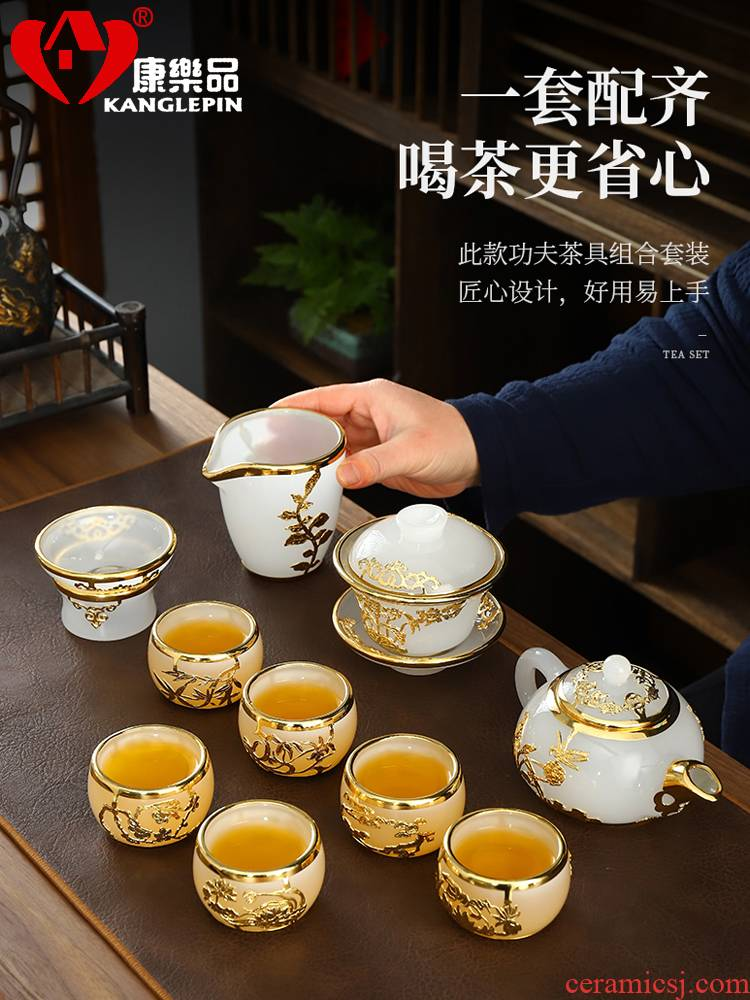 Recreational product an inset jades coloured glaze tureen kung fu tea set jade porcelain household gift boxes cup and a cup of tea