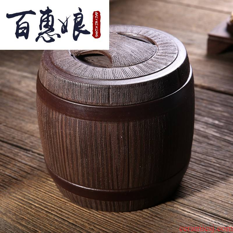 (niang statute of violet arenaceous mud puer tea cylinder grey section of the mud barrel cattle caddy fixings cover seal tank large store tea urn