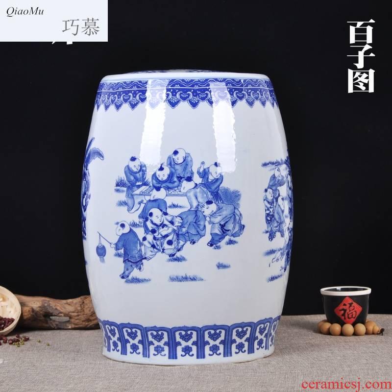Qiao mu jingdezhen ceramics with cover 30 jins ricer box 50 kg barrel storage tank brewing tea cake cylinder cylinder cylinder tank