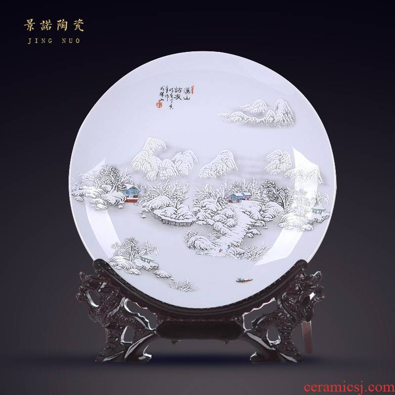 Landscape painting decorative plate furnishing articles by jingdezhen ceramics decoration plate of modern home decoration arts and crafts