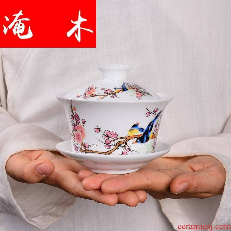 Submerged wood was only three tureen tea cups jingdezhen porcelain ceramic kung fu tea bowl suit household size