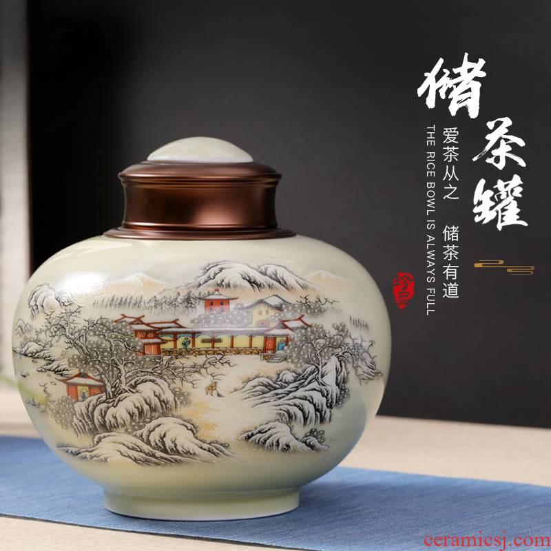 Jingdezhen ceramic tea pot seal moisture large loading manual a kilo of black tea storage jar gift boxes