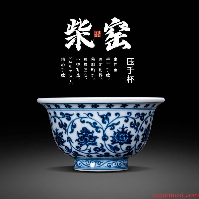 Jingdezhen antique blue - and - white Ming yongle hand - made maintain pressure hand of kung fu master ceramic cups cup single cup size
