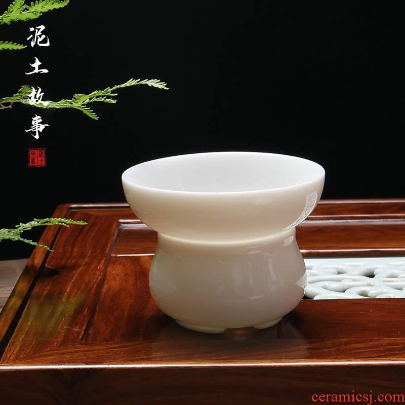 Dehua porcelain jade) tea tea tea filters white porcelain tea hook exchanger with the ceramics filter tea tea strainer